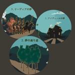 akamenma831さんの物語音楽CDのジャケットイラスト作成(※当選者には別途プロジェクト依頼あり)への提案