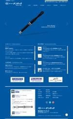 医療器具メーカーホームページのリニューアルデザイン【トップページのみ・コーディングなし】への提案