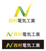 tsujishinichiさんの電気・通信工事会社のロゴへの提案