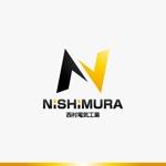 yuizmさんの電気・通信工事会社のロゴへの提案