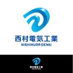 hdo-lさんの電気・通信工事会社のロゴへの提案