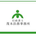 acveさんの行政書士事務所のロゴ制作への提案