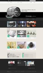 ichimarugoさんの製造業のリニューアルデザイン依頼(デザインのみ)への提案