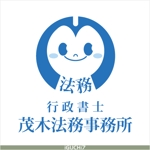 iguchi7さんの行政書士事務所のロゴ制作への提案