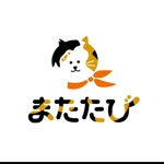 KunihikoKonoさんの【旅行ニュースサイト またたび】のロゴ制作への提案