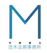 ZOO_incさんの行政書士事務所のロゴ制作への提案
