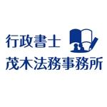 atn2さんの行政書士事務所のロゴ制作への提案