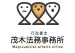kanmaiさんの行政書士事務所のロゴ制作への提案