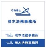 kou1113さんの行政書士事務所のロゴ制作への提案