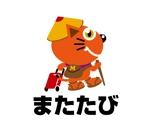 FISHERMANさんの【旅行ニュースサイト またたび】のロゴ制作への提案