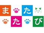 spin_spinさんの【旅行ニュースサイト またたび】のロゴ制作への提案