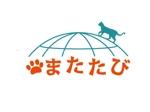 yukiboxl1200sさんの【旅行ニュースサイト またたび】のロゴ制作への提案