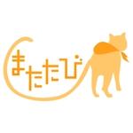 bayashinuさんの【旅行ニュースサイト またたび】のロゴ制作への提案