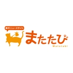 miyamamoeさんの【旅行ニュースサイト またたび】のロゴ制作への提案