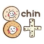 焼き菓子専門店のロゴへの提案