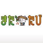 monkeytreeさんの【旅行ニュースサイト またたび】のロゴ制作への提案