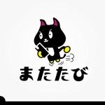 iwwDESIGNさんの【旅行ニュースサイト またたび】のロゴ制作への提案