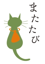 ZOO_incさんの【旅行ニュースサイト またたび】のロゴ制作への提案