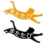 monnyさんの【旅行ニュースサイト またたび】のロゴ制作への提案