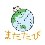 mayuluさんの【旅行ニュースサイト またたび】のロゴ制作への提案