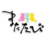 saiga005さんの【旅行ニュースサイト またたび】のロゴ制作への提案