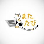 saituさんの【旅行ニュースサイト またたび】のロゴ制作への提案