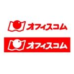 horohoroさんのオフィスコムのロゴ製作依頼への提案