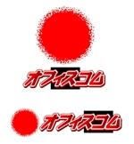 saiga005さんのオフィスコムのロゴ製作依頼への提案