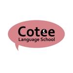 英会話スクール「Cotee Language School」のロゴへの提案