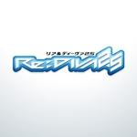 taka_designさんのボーカロイドのオリジナル音楽ユニット「Re:DIVA2.5(リアルディーヴァニーテンゴ)」のユニット名ロゴへの提案