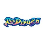 arizonan5さんのボーカロイドのオリジナル音楽ユニット「Re:DIVA2.5(リアルディーヴァニーテンゴ)」のユニット名ロゴへの提案
