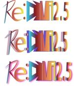 8095357stさんのボーカロイドのオリジナル音楽ユニット「Re:DIVA2.5(リアルディーヴァニーテンゴ)」のユニット名ロゴへの提案