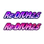 atelier-kさんのボーカロイドのオリジナル音楽ユニット「Re:DIVA2.5(リアルディーヴァニーテンゴ)」のユニット名ロゴへの提案