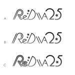 muscatcurryさんのボーカロイドのオリジナル音楽ユニット「Re:DIVA2.5(リアルディーヴァニーテンゴ)」のユニット名ロゴへの提案