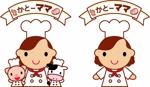 hirotomo0909さんの食肉販売のキャラクター作成への提案