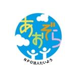 NPO法人たいようの「あおぞら」という事業所のロゴへの提案