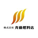 住宅設備の会社「株式会社斉藤燃料店」のロゴへの提案