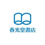 nabeさんの約100年の老舗書店「春光堂書店」のロゴへの提案