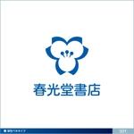 neomasuさんの約100年の老舗書店「春光堂書店」のロゴへの提案