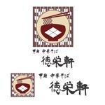 yuka634さんのラーメン店のロゴへの提案