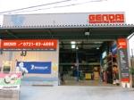 mimomaruさんの自動車会社の店舗正面のメイン看板製作を依頼しますへの提案