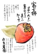 illustakikoさんの手書きチラシ・絵手紙風DMチラシへの提案