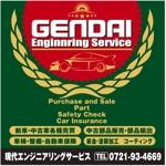 deco56さんの自動車会社の店舗正面のメイン看板製作を依頼しますへの提案
