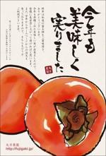 fujipenさんの手書きチラシ・絵手紙風DMチラシへの提案