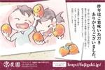 HASHIMOTOさんの手書きチラシ・絵手紙風DMチラシへの提案