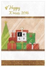 atto_designさんの2014年美容室のクリスマスカードDM (裏)への提案