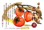 hahaseikoさんの手書きチラシ・絵手紙風DMチラシへの提案