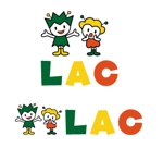 56626さんの小学生・園児を対象にしたパソコン・そろばん・英会話・書写・漢検などの習い事教室のロゴへの提案