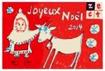 mtrismさんの2014年美容室のクリスマスカードDM (裏)への提案