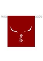 yanagi_yaさんの狐をモチーフとした、お面を入れるための巾着袋のデザインへの提案